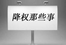 徐佳文:网站连续两次降权后恢复的方法-许佳文博客