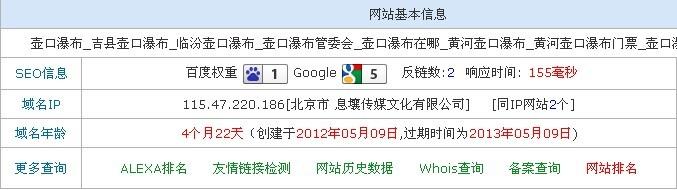 谷歌PR5