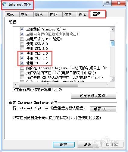 百度网盘/云管家客户端登录[网络异常1]解决方法